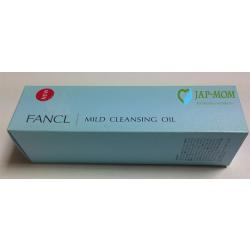Mild Cleansing Oil Fancl Очищающее масло