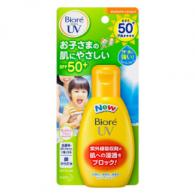 KAO Biore UV Nobinobi Kids Milk